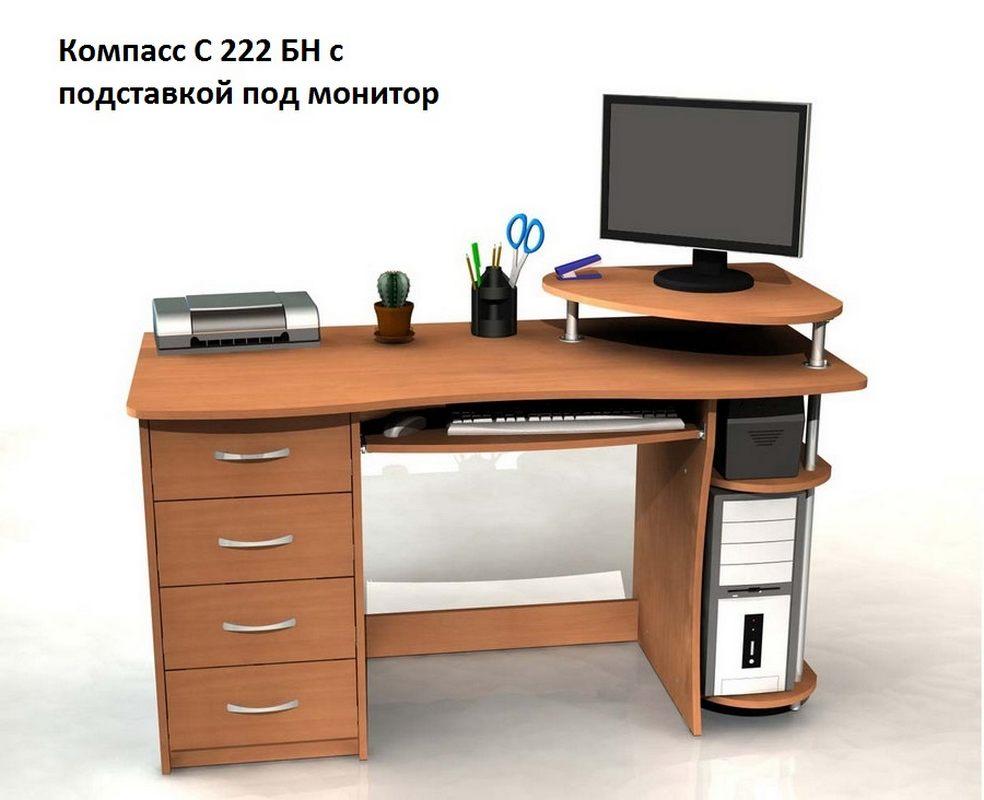 Компьютерный стол Компасс С 222 БН с подставкой под монитор