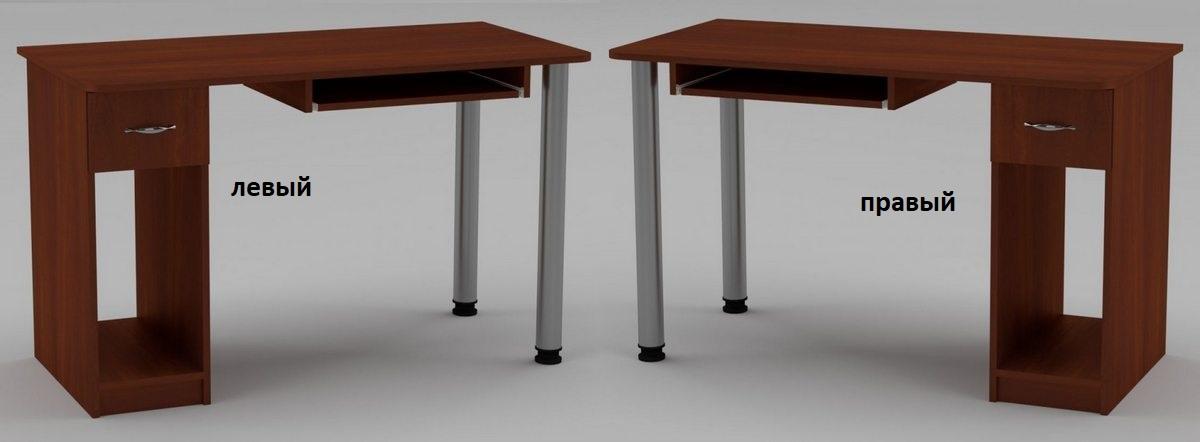 Компьютерный стол КС-005 левый или правый
