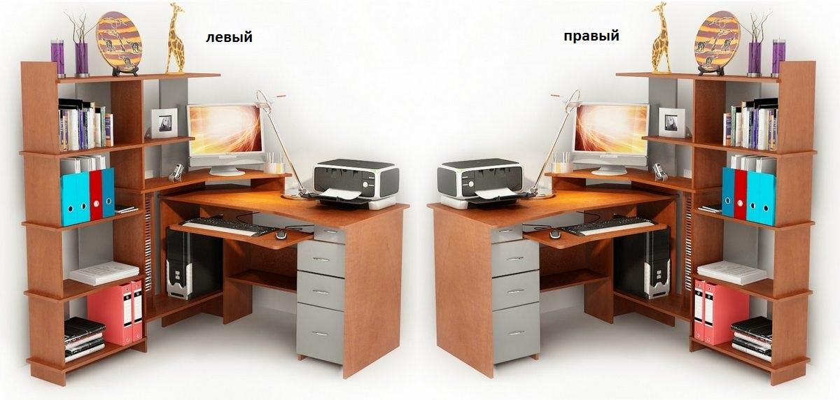 Компьютерный стол Ален левый или правый