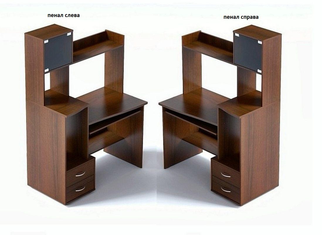 Компьютерный стол КС-1160 пенал слева или справа