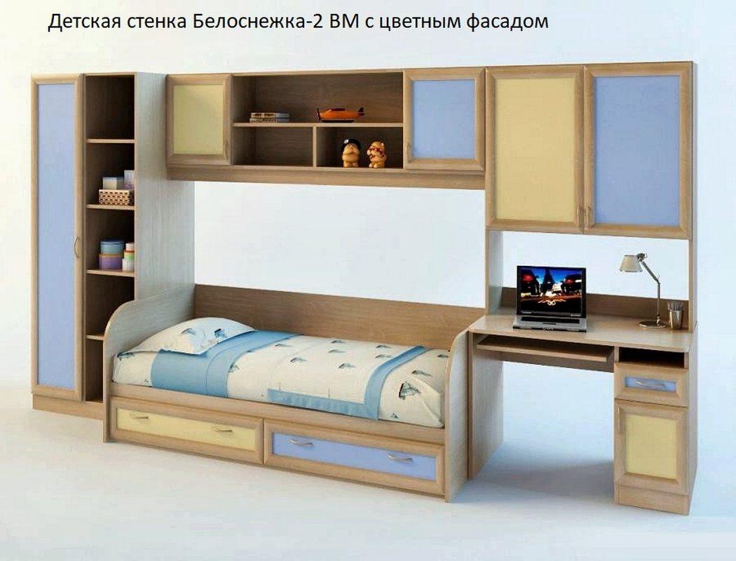 Детская стенка Белоснежка-2 ВМ с цветным фасадом