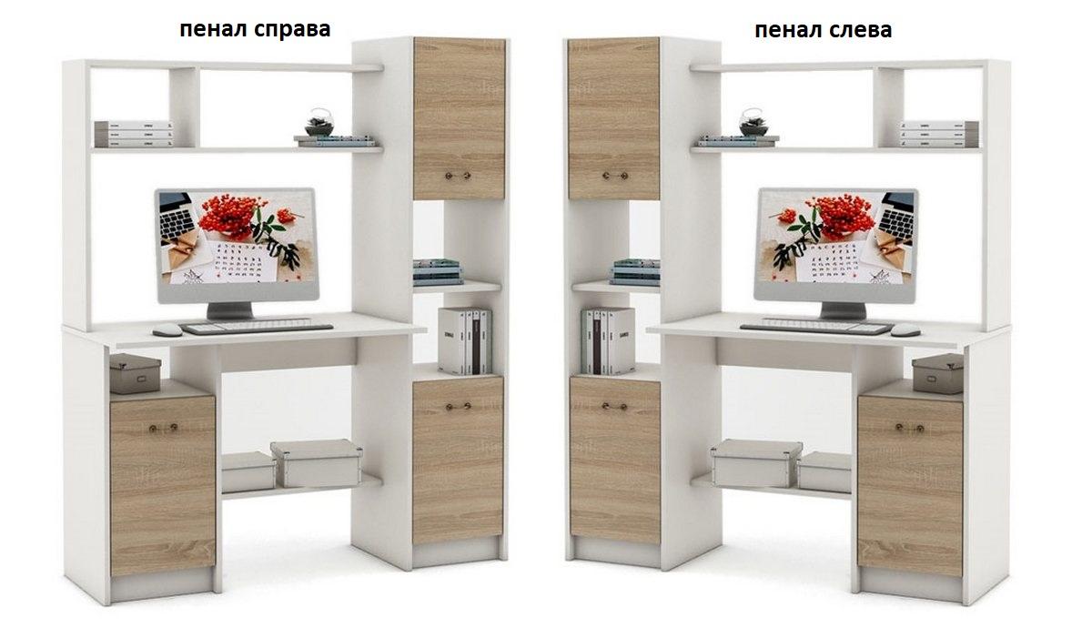 Компьютерный стол Август-1