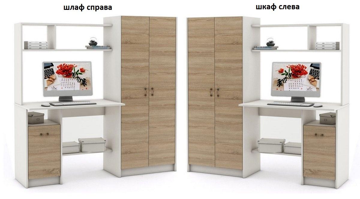 Компьютерный стол Август-8 шкаф справа или слева