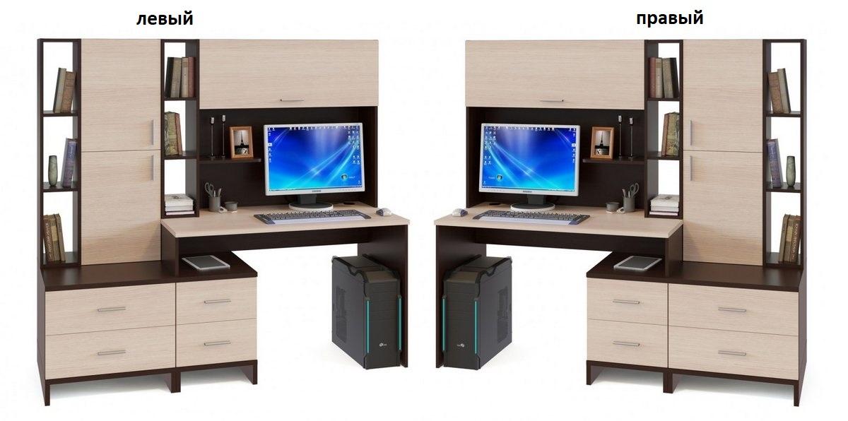 Компьютерный стол КСТ-114+КН-03+СТ-10 левый или правый