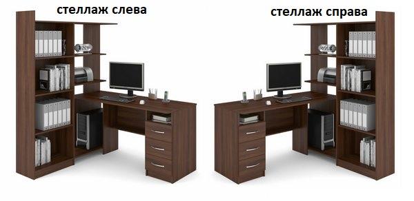 стеллаж слева или справа