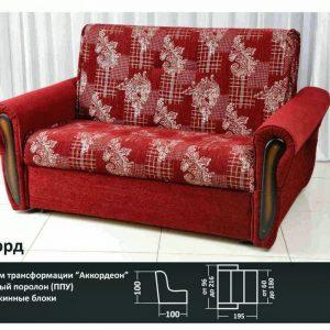 Аккорд-Мебель