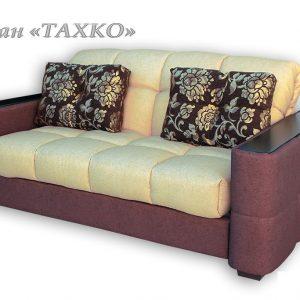 Про-Мебель
