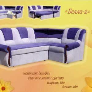 Угловой диван Белла 2 МП