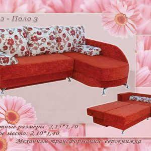 Угловой диван Блюз-Поло-3