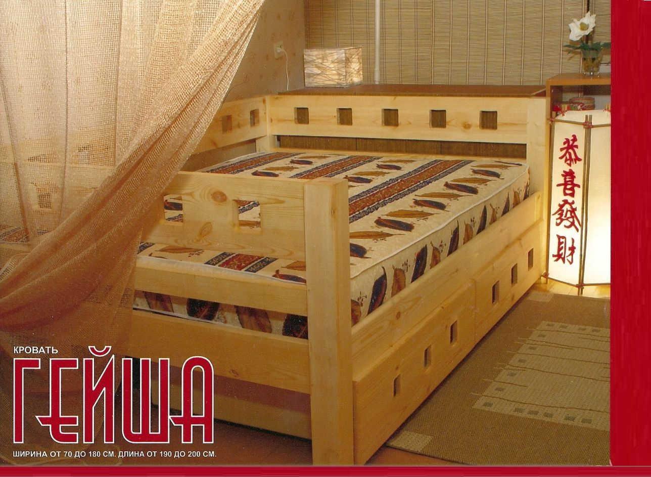 Кровать Гейша