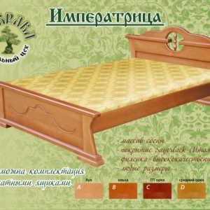 Кровать Императрица