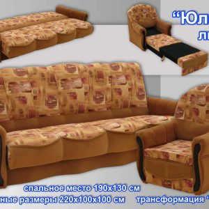 Комплект мягкой мебели Юлия-люкс (4+1+1)