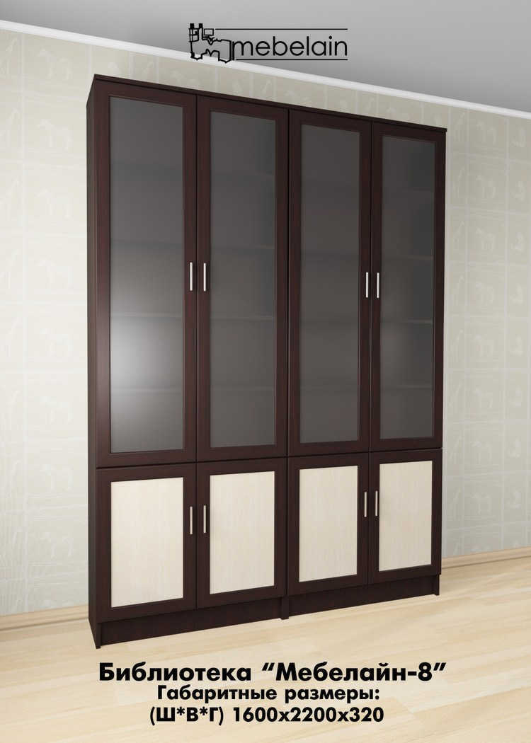 Шкаф библиотека Млайн-8