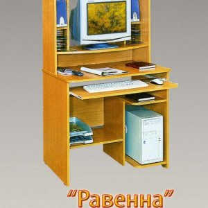 Компьютерный стол Равенна