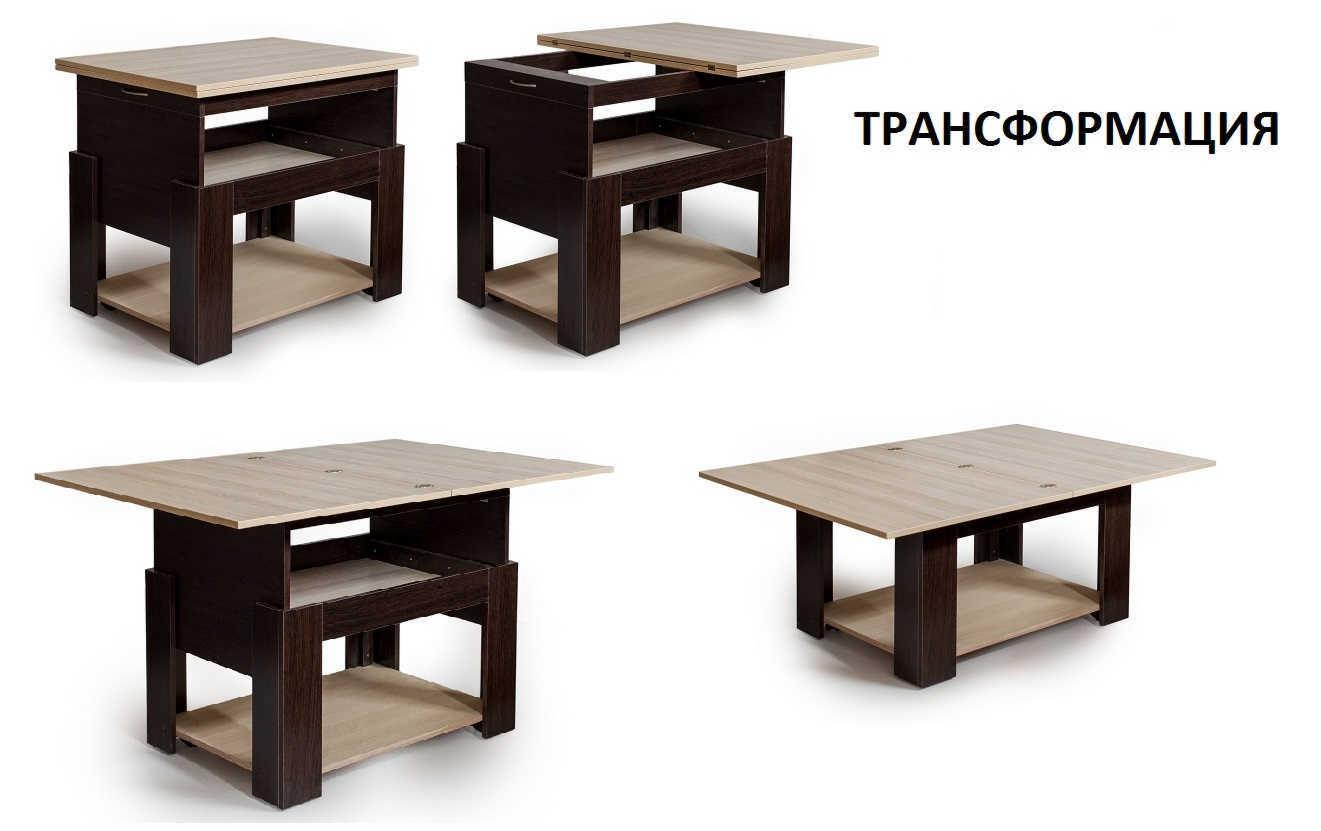 трансформация стола
