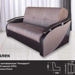 Модульный диван аккордеон Тополёк