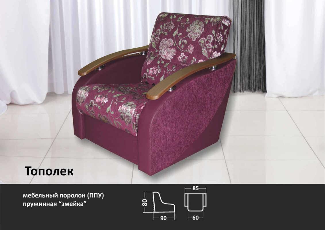 кресло Тополёк