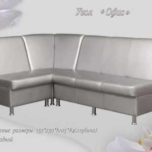 Модульный угловой диван Офис