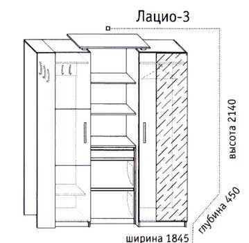 Прихожая Лацио-3 схема