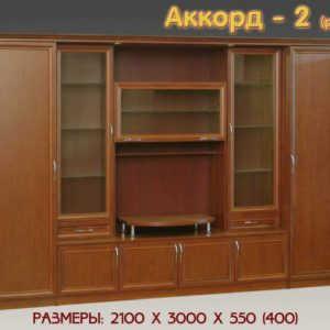 Стенка Аккорд-2