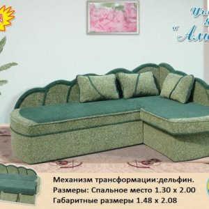 Угловой диван Алина