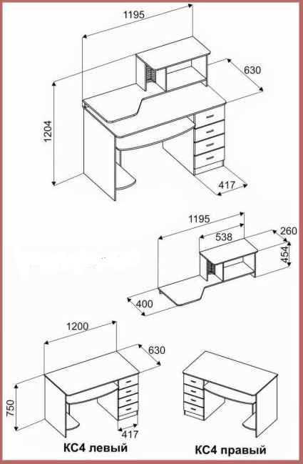 стол КС-4 Н3  схема