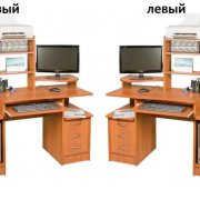 Компьютерный стол Арго