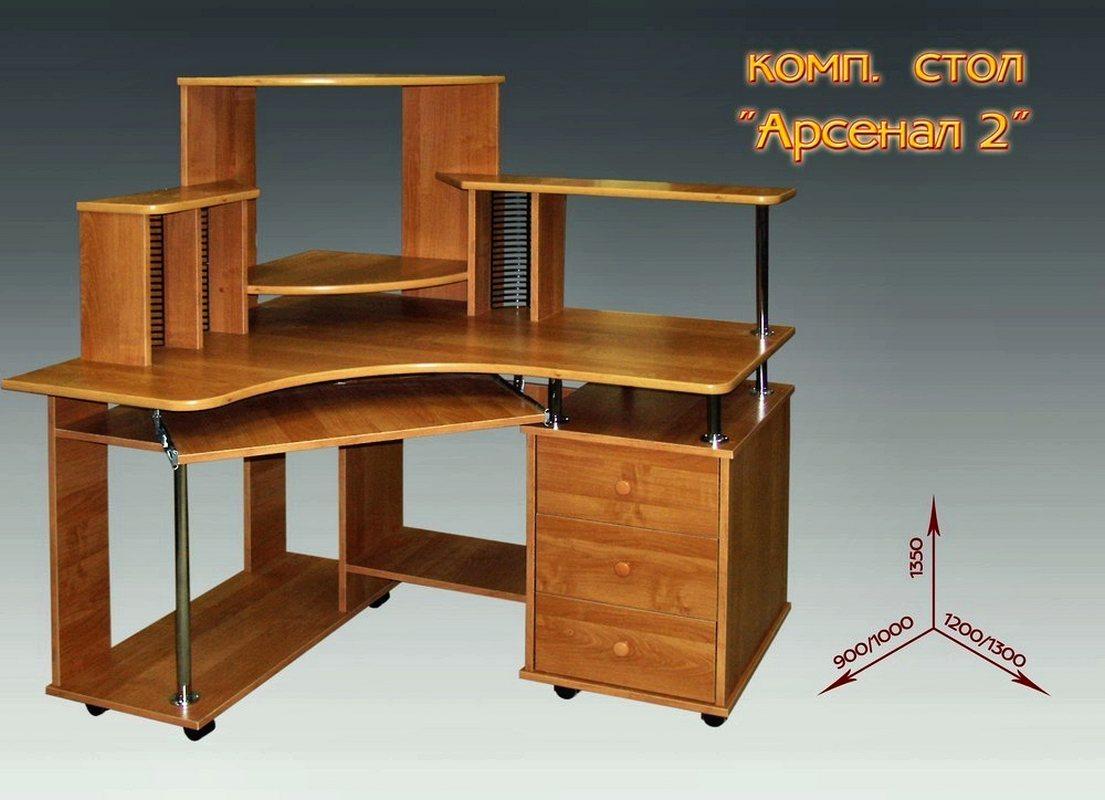 Компьютерный стол Арсенал-2