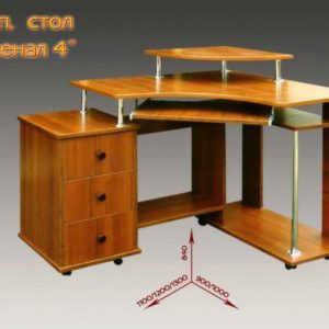 Компьютерный стол Арсенал-4