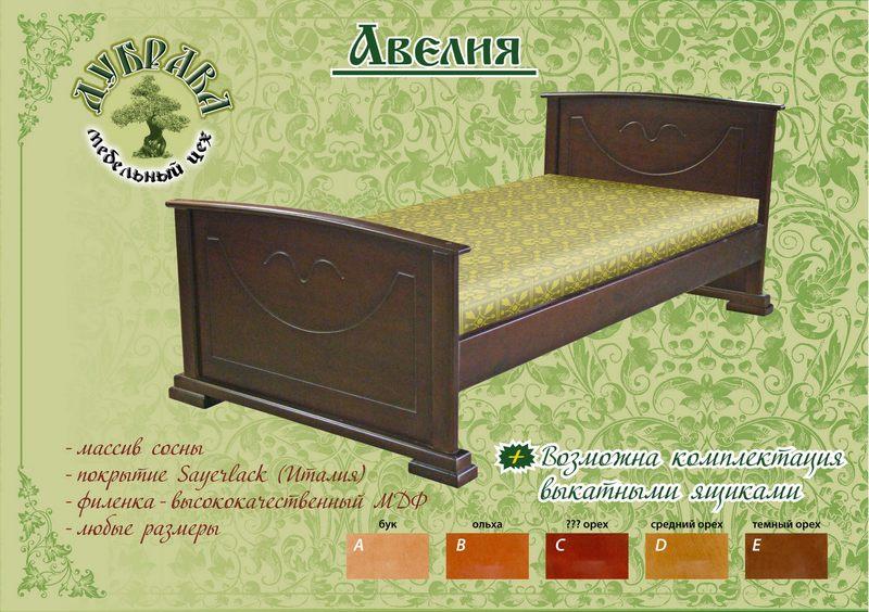 Кровать Авелия