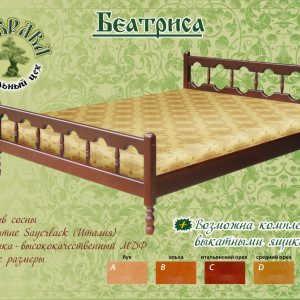 Двуспальная кровать Беатриса