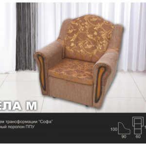Дешевое кресло-кровать Белла М