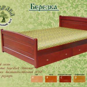 Двуспальная кровать Берёзка