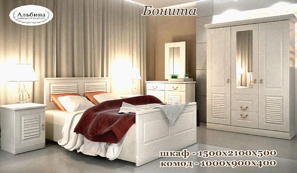 Спальня Бонита МДФ