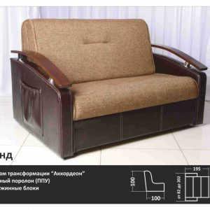 Раскладной диван аккордеон Бренд