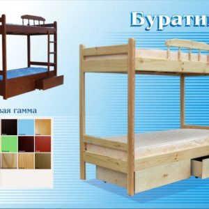Кровать Буратино (2-х ярусная)