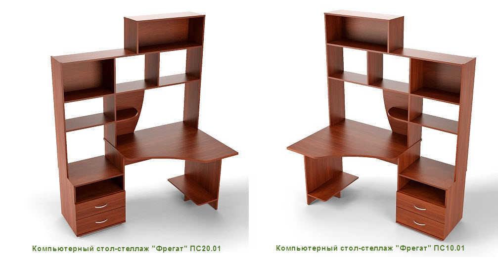 Компьютерный стол Фрегат ПС 20.01