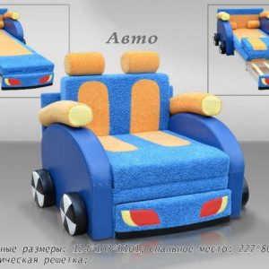 Детский диван Авто