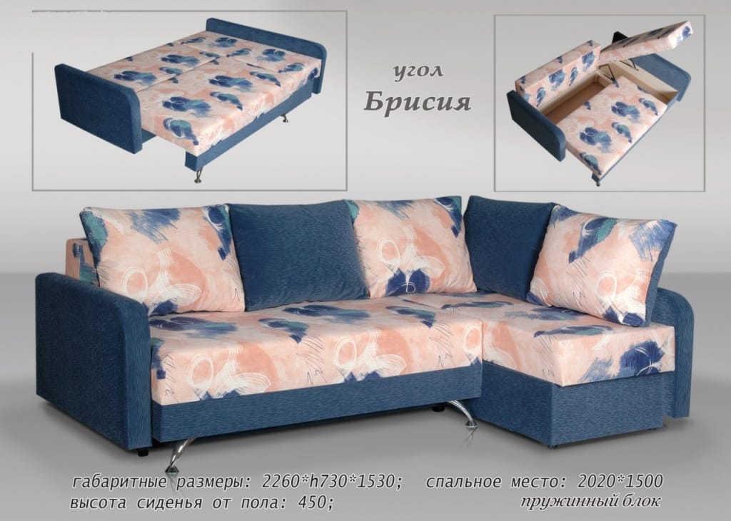 Угловой диван Брисия
