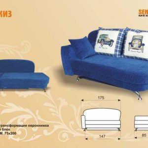 Недорогой детский диван Маркиз