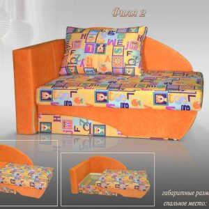 Детский диван Филя 2
