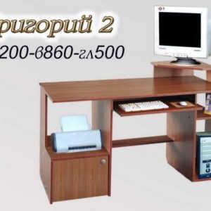 Белый компьютерный стол Григорий-2