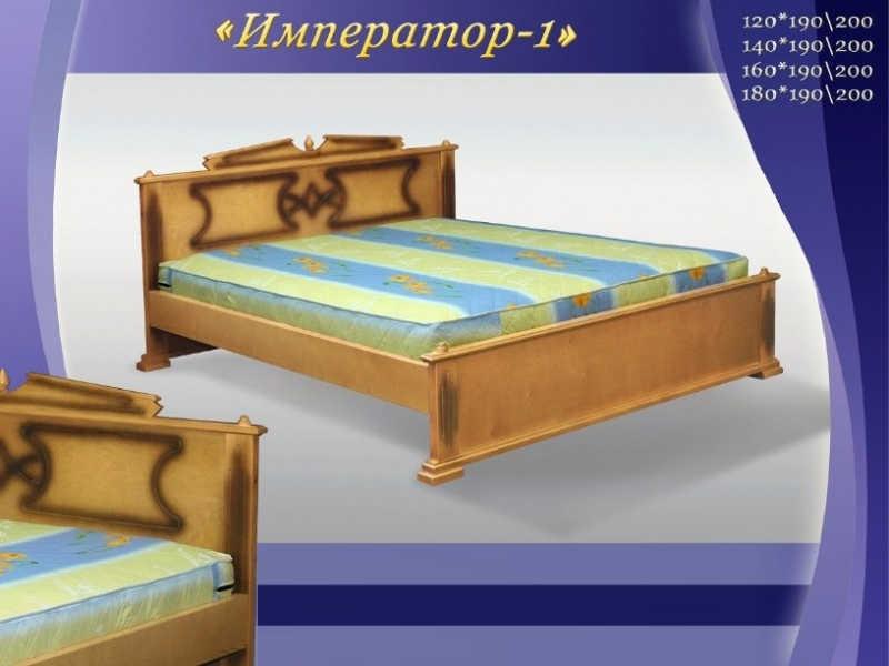 Кровать Император-1