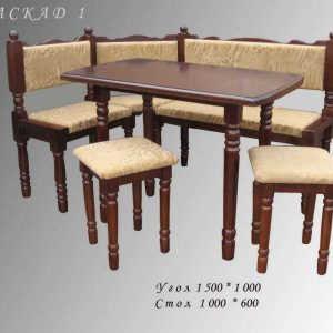 Дешевый кухонный уголок Каскад-1