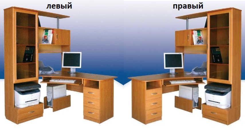 Стол компьютерный Колизей левый или правый