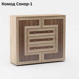 Комод Сонор 1 МДФ