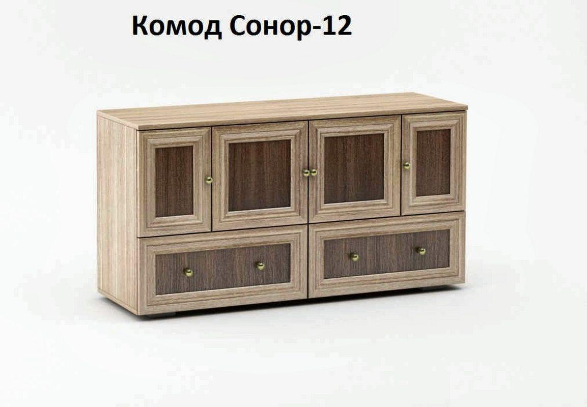 Комод Сонор 12 МДФ