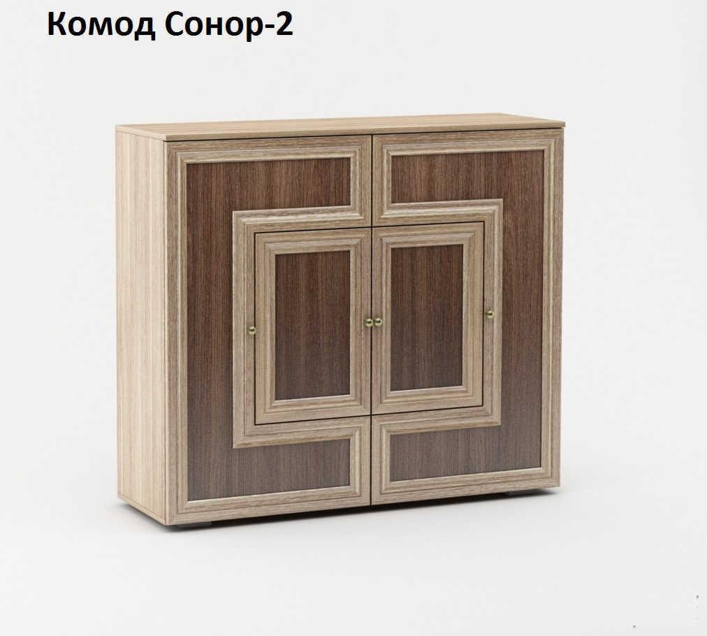 Комод Сонор 2 МДФ