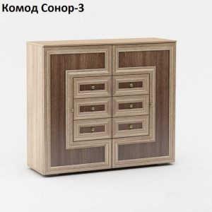 Комод Сонор 3 МДФ