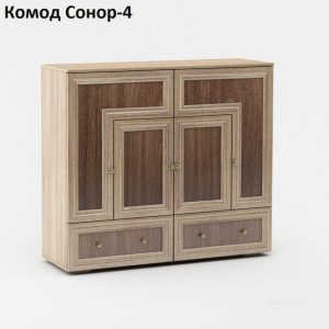 Комод Сонор 4 МДФ